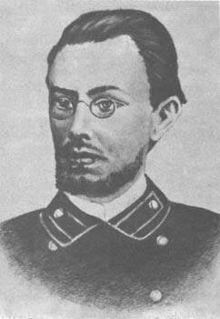 Adam Hurynowicz Belarusian poet and folklorist