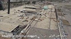 Aeroporto Internacional de Aden em julho de 2017 ruin 01.jpg