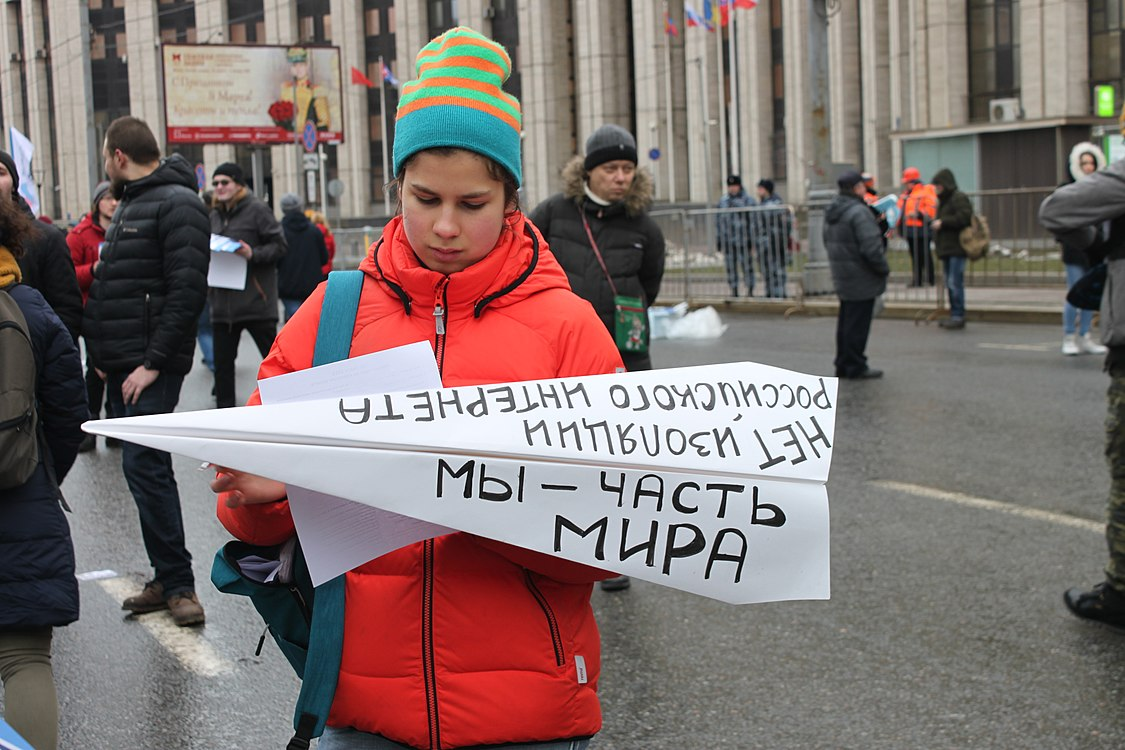 Against the isolation of Runet (2019-03-10) 91.jpg