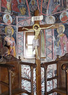 Agias Triados frescos cross.jpg
