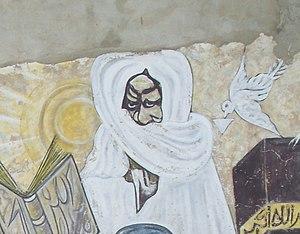 Amadou Bamba - Ahmadou Bamba