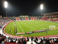 Estadio Ahmed bin Ali