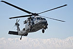 Air Force Pedros in Afghanistan 120229-F-NI803-177.jpg