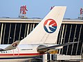 Airbus A330-243, China Eastern Airlines JP6982024.jpg