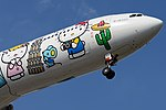 Airbus A330-302E, Eva Air JP7647706.jpg