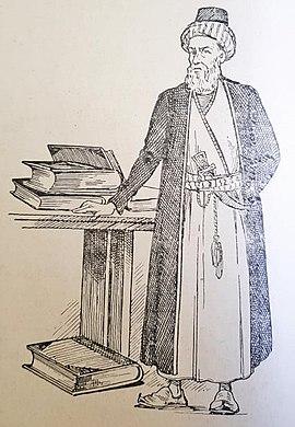 Abū-Naṣr Muḥammad Ibn-Muḥammad al-Farābī