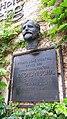 Alfons Mucha, pamětní deska v Mikulově.jpg