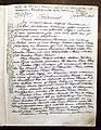 Alfred Nobel testament 1895 page 1.JPG