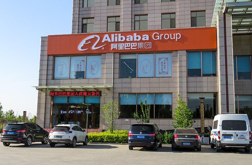 Alibaba Group provisional office at Xiong'an (20180503164635)