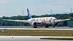 All Nippon Airways (Star Wars - BB-8 livery) Boeing 777-300ER (JA789A) at Frankfurt Airport (6).jpg