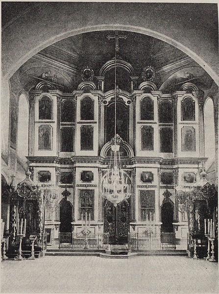 Утраченный иконостас храма