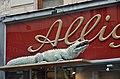 Alligator, Fachgeschäft für Taschen & Lederwaren 04, Vienna.jpg