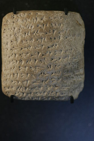 Amarna letter EA 252 - EA 365, equivalent-sized, rectangular letter to Labaya's letter EA 252.  (very high-resolution expandable photo)