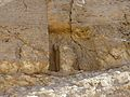 Amarna stele4.jpg