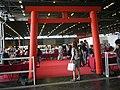 Ambiance - Japan Expo 2011 - P1200282.jpg