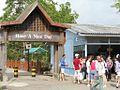 American Culture Has Arrived in Pulau Ubin (5852884429).jpg