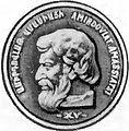 Amirdovlat Amasiaci, Fig. 1, Soviet Armenian Encyclopedia, v. 1, p. 321.jpg