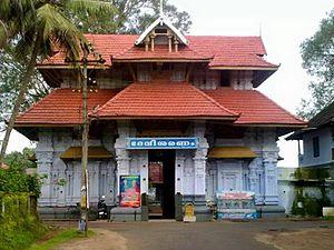 Ammathiruvadi Temple - Image: Ammathiruvadi Temple