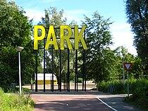 Amstelpark entrance1.jpg