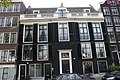 Amsterdam - Amstel 256.JPG