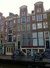 amsterdam - oudezijds achterburgwal 31a