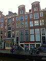 Amsterdam - Oudezijds Achterburgwal 31a.jpg