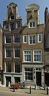 amsterdam keizersgracht 0383-0385 001