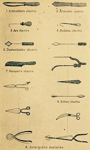 Ancient Hindu text Sushruta samhita shastra and kartarika, surgical instruments 1 of 4.jpg