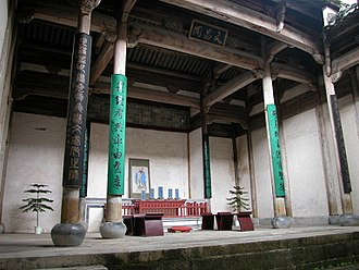 Hongcun - Ancient Villages in Southern Anhui – Xidi and Hongcun.