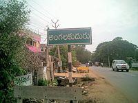 Angalakuduru signboard.jpg