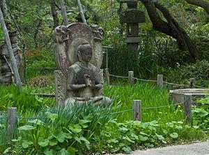 Ankokuron-ji - The garden
