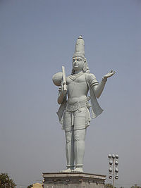 Annamayya at Rajampet, Kadapa District.JPG