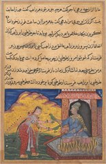 Page from Tales of a Parrot (Tuti-nama): Tenth night: The vizier's wife sends the magic wooden parrot to her lover, the monk, who exchanges it for an ordinary one
