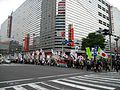 Anti-Chinese government rally on 13 November 2010 at Yokohama 09.jpg