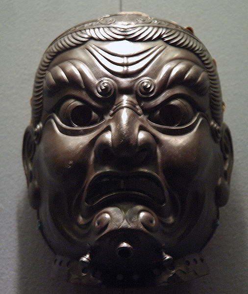 File:Antique Japanese (samurai) somen.jpg