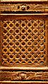Arab door (2216397170).jpg