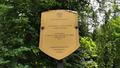 Arboretum - Entrance sign. Horki, Belarus.png