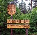 Arboretum w Kopnej Gorze tablica.jpg