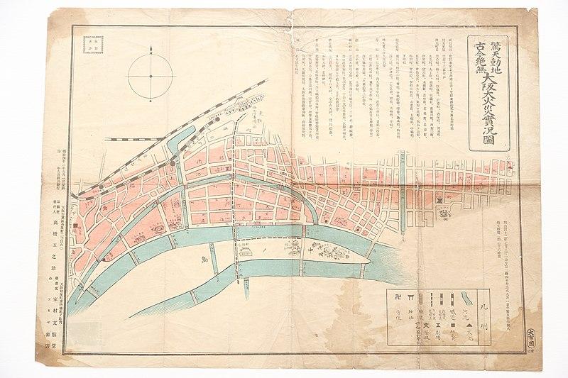 File:Area map of large fire in Kita, Osaka in 1909.jpg