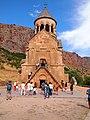 Areni 3604, Armenia - panoramio.jpg