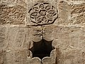 Armenian Quarter P1130552.JPG