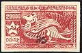 Armeniastamp1921-1.jpg