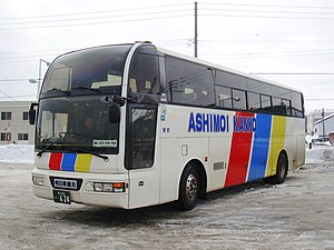 Ashimoi kankō A200F 0624.JPG