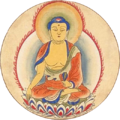 Ashuku Nyorai (Akshobhya Buddha).png