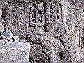 Ayrivank Monastery Այրիվանք 086.jpg