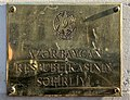 Azerbaijani Embassy, Paris, plaque.jpg