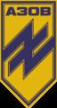 Azov symbol.png