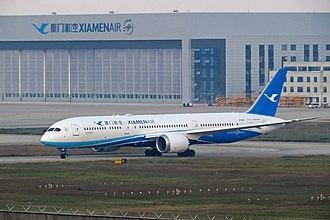XiamenAir - Xiamen Airlines Boeing 787-9 in third-generation livery
