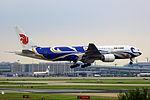 B-2059 - Air China - Boeing 777-2J6 - Blue Phoenix Livery - SHA (12386494973).jpg