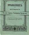 BASA-1932K-1-3-01.JPG
